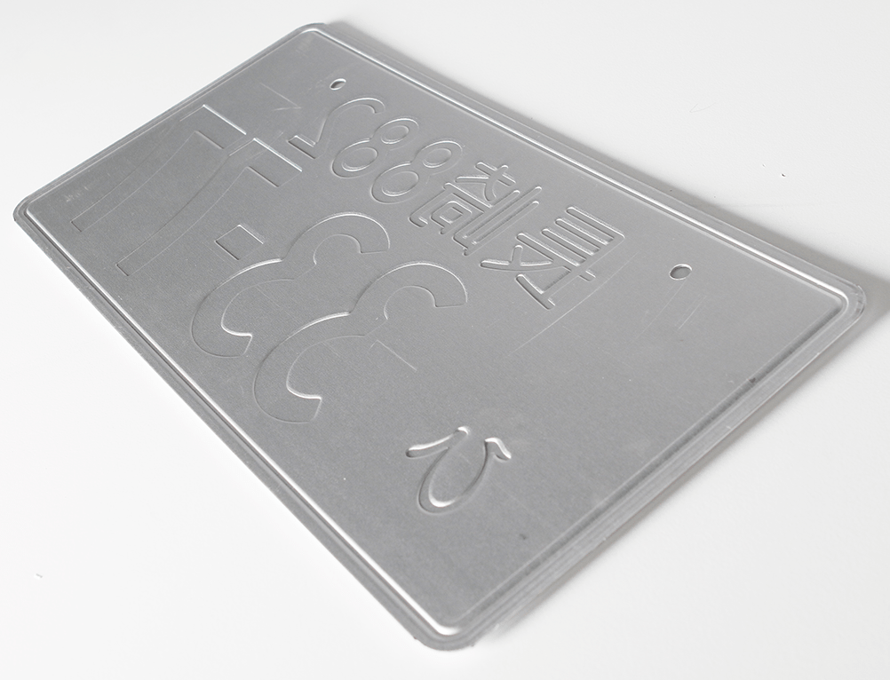 Authentic Aluminum Japanese License Plates