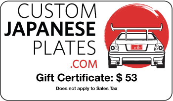 $53 Gift Card good for Custom Plate, Adaptor, & standard shipping
